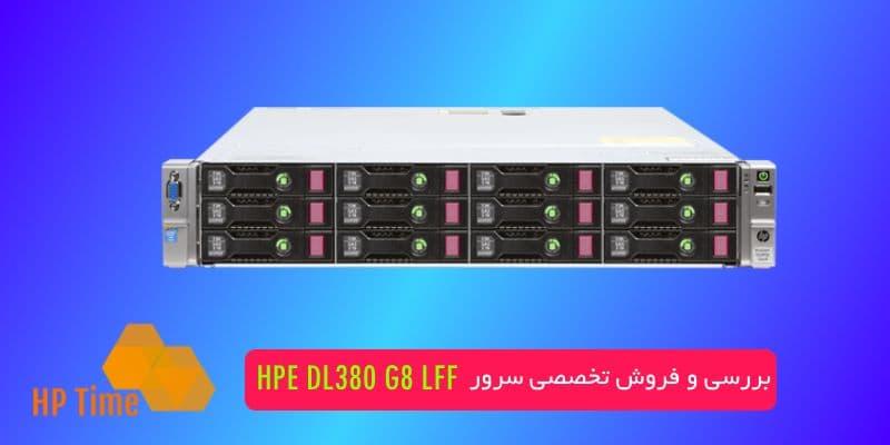 بررسی تخصصی و فروش سرور DL380 G8 LFF اچ پی