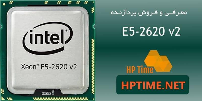 معرفی و فروش پردازنده Intel Xeon E5-2620 v2