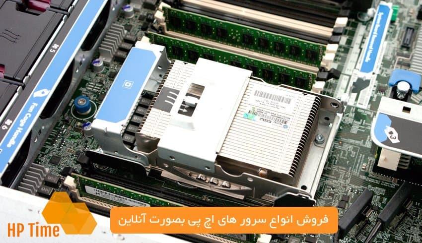 پردازنده های سرور dl360 g8 sff اچ پی