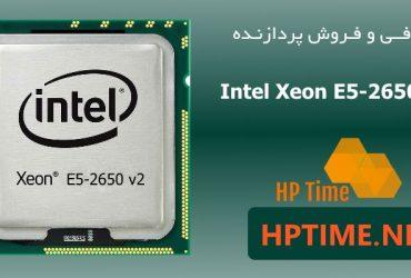 بررسی تخصصی و فروش پردازنده E5-2650 V2 شرکت اینتل
