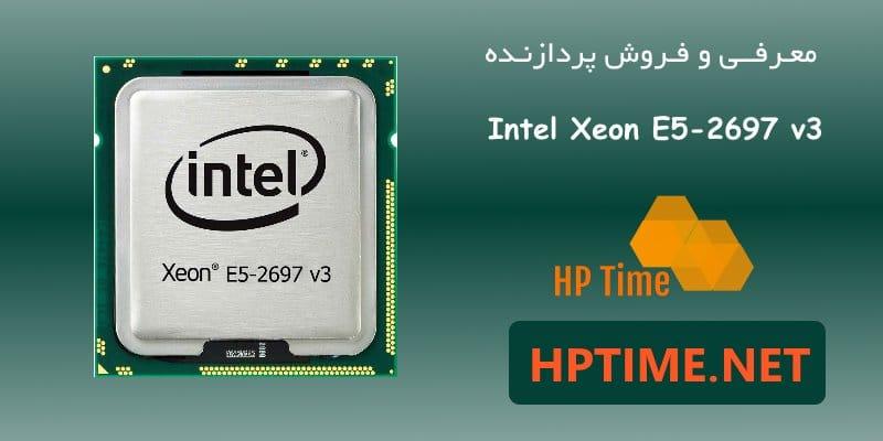 معرفی و فروش پردازنده Intel Xeon E5-2697 v3 با قیمت فوق العاده